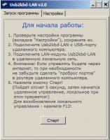 Usb2kbd_LAN